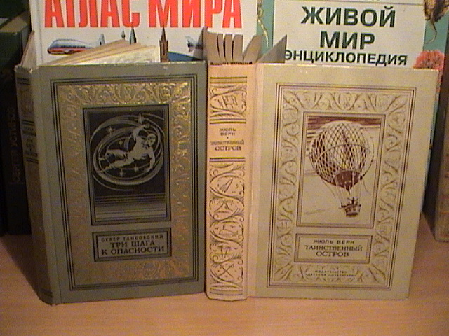 справочник коллекционера виниловых пластинок